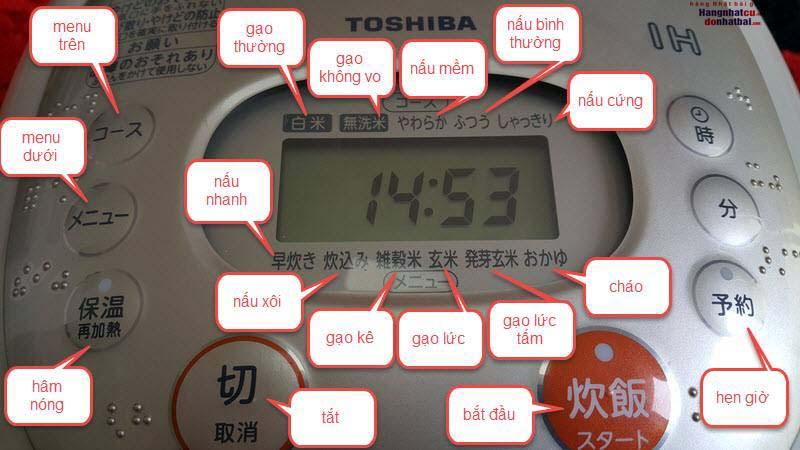 Hướng dẫn nấu nồi cơm điện Toshiba nội địa Nhật